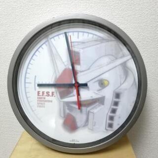 【ガンダム掛時計】