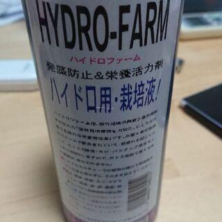 ハイドロ用、栽培液