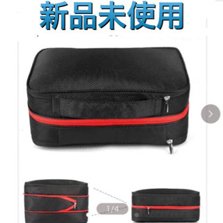 旅行圧縮バッグ 圧縮バッグ 収納バッグ 旅行 出張