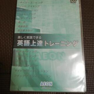 未使用 英語CD 2枚