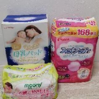 【値下げしました】母乳パッド まとめ売り