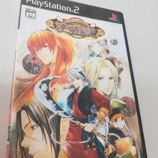 うるるんクエスト 恋遊記 PS2