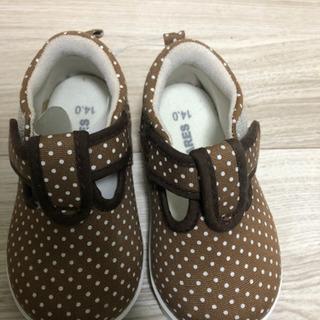 〈新品未使用〉靴 14センチ