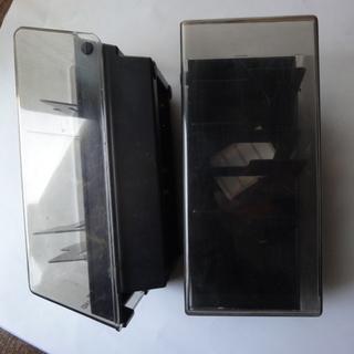 フロッピーディスク収納ケース 2個
