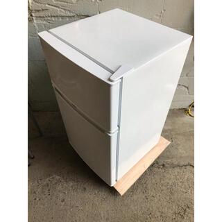 【🐢最大90日補償】2/Haier 2ドア冷凍冷蔵庫 JR-N8...