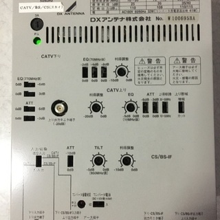 DXアンテナ製 共同受信用双方向増幅器 YWS-806