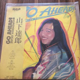 ★レコード好きな方★山下達郎 レコード2点セット