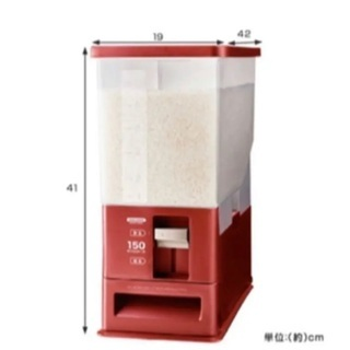 米びつ 12kg