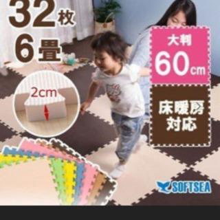 中古+新品未使用分もあり☆ジョインマット23枚約4.5畳分