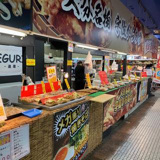 ★日払い可★Wワーク可★直方感田びっくり市内にある惣菜店です!時...