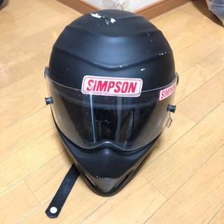 シンプソン風ヘルメットSサイズ
