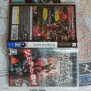 PSPソフト「アンデッドナイツ」
