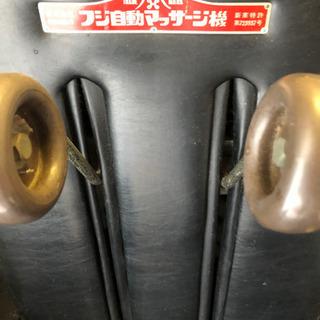 ※昭和レトロ※ 電動マッサージ機 フジ自動マッサージ機