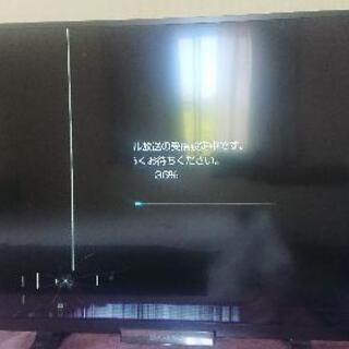 ジャンク品 32型テレビ2014年制