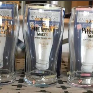 プレミアムモルツのおまけのグラス未使用3個