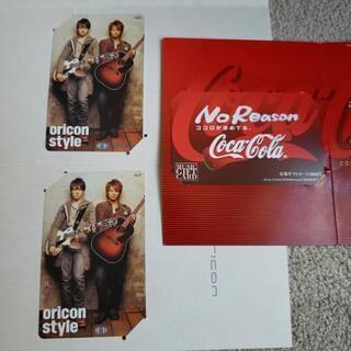 音楽ギフトカード 2000円分 ミュージックギフトカード
