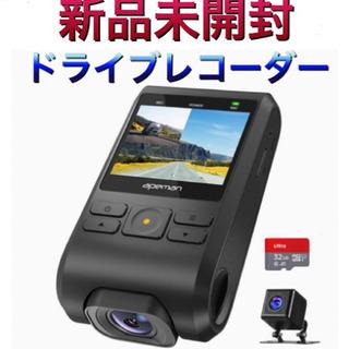 【2020進化版】 APEMAN ドライブレコーダー 前後カメラ...