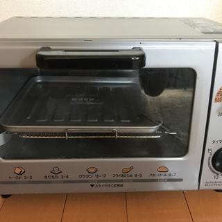 象印のオーブントースター差し上げます