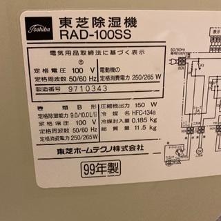 除湿器10ℓ