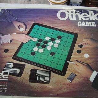 TSUKUDA オセロ ゲーム レトロ ボードゲーム