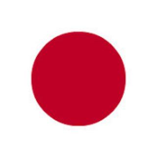 日本語レッスン