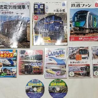 【中古品10点セット】鉄道オタクを卒業した6歳むすこの鉄道雑誌、...