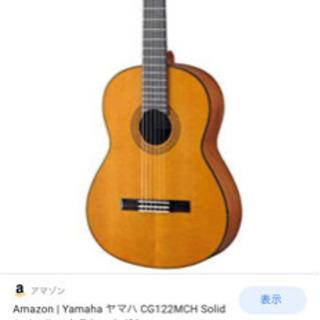 アコギギター