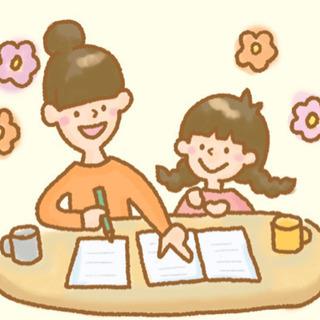 ✨急募✨家庭教師アルバイト(豊前市・中間市エリア)①-⑤✨
