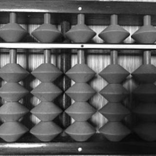 寺子屋現代算盤
