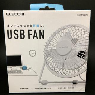 USB式 ミニ扇風機