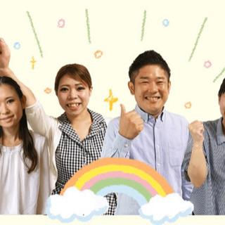 ✨発達障害支援(軽度・グレーゾーン)の家庭教師を大分県(速…