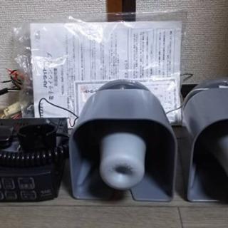 パトライト製 電子サイレンアンプ