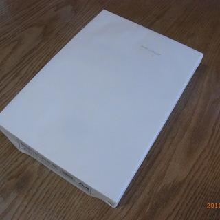 コピー用紙A4版500枚