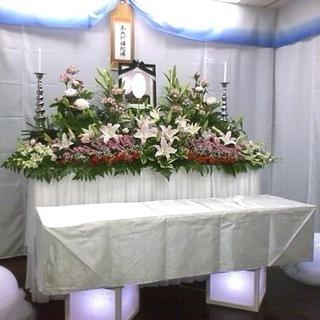 心富瑠葬祭 お金をかけなくても、心のこもったお葬式はできます!