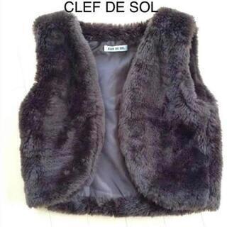 CLEF DE SOL ファーベスト