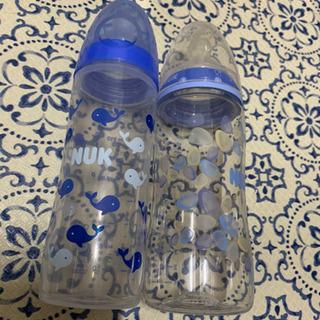 NUK★哺乳瓶★2本セット★