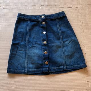 スカート新品安いですよ