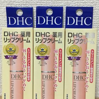 DHC 薬用リップクリーム 1.5g(3個セット)