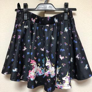 ユニコーン のスカート