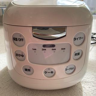 炊飯器(ヨーグルトメーカー機能付)
