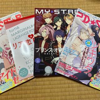アニメ雑誌 各種