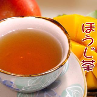 【新品 送料無料】マンゴーほうじ茶 100g/ 日本茶 ほうじ茶...