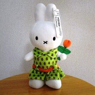 【新品】ミッフィー ナインチェ オランダ限定