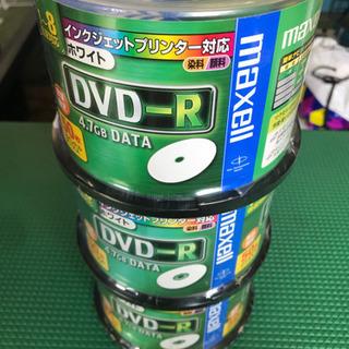 【未使用品在庫処分】maxell DVD-R 8倍速対応 50枚...