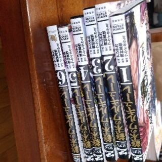 終末のワルキューレ 1巻から最新刊6巻まで