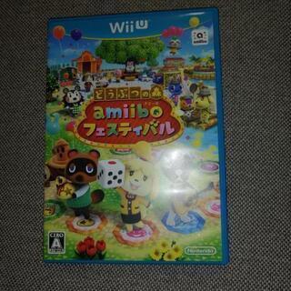 どうぶつの森 amiiboフェスティバル WiiU用