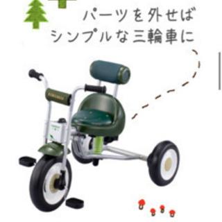 アイデスカンガルー三輪車