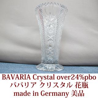 ババリア クリスタルガラス 花瓶 美品 BAVARIA Crys...