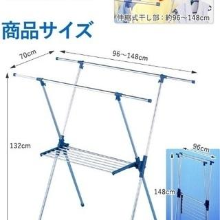 セキスイ 物干しスタンド 新品❗️ STM-120