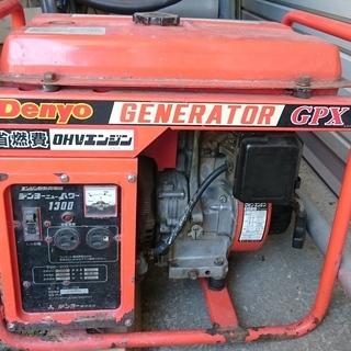 実働だった 発電機 Denyo GPX1300 11A 1…